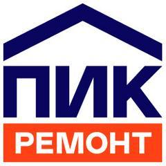 ПИК-РЕМОНТ