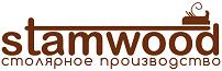 Стамвуд