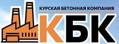 Курская бетонная компания