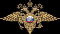 7 отдел полиции УВД на ММ ГУ МВД России по г. Москве