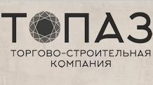 ТСК Топаз