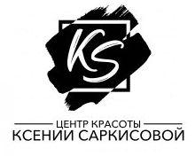 КС Студио