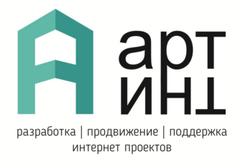 Арт-инт