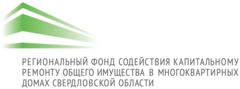 Региональный Фонд капитального ремонта МКД