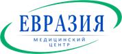 Медицинский центр Евразия