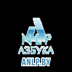 Белоусов И.Ю.