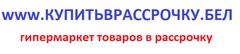 КВР ШОП