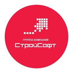 СТРОЙСОФТ, ГК