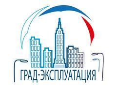 Град-Эксплуатация, Управляющая Компания