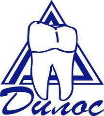 Дилос, Стоматологическая клиника
