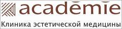 Клиника эстетической медицины Academie