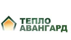 Тепло-Авангард