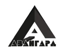Avangard Brand