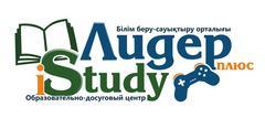 Языковая школа iStudy