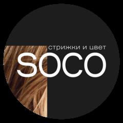 Лаборатория стрижек SOCO