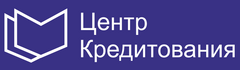 Центр Кредитования