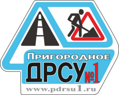 ГП Пригородное ДРСУ № 1