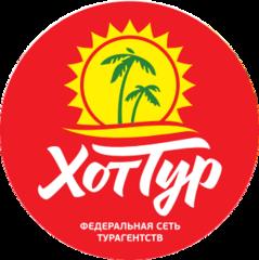 ХОТТУР- Федеральная сеть турагенств (ООО Томское туристическое агентство)