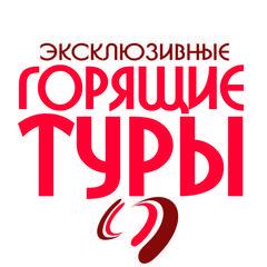 Сотников А.В