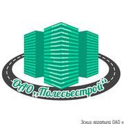 Мозырская ПМК №105 ОАО Полесьестрой