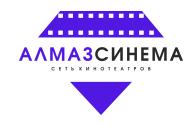 Сеть кинотеатров Алмаз Синема