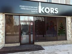 KORS (ИП Ковальчук Евгения Александровна)