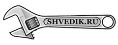Шведик