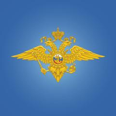 Полк охраны и конвоирования подозреваемых и обвиняемых ГУ МВД России по г. Москве (2 отдельный батальон)