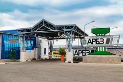 Актюбинский рельсобалочный завод