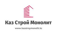 Каз Строй Монолит