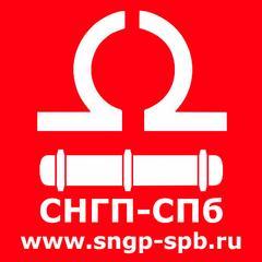 Спецнефтегазпродукт-Спб