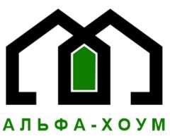 Альфа-Хоум