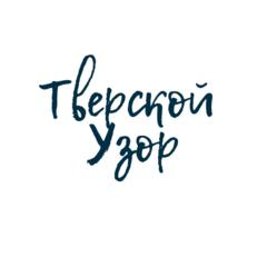 Тверской Узор