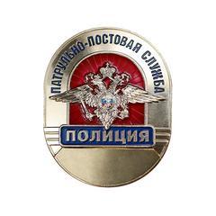 Полк ППСП УМВД России по г. Екатеринбуру