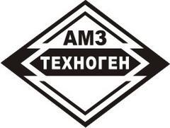 АМЗ-Техноген