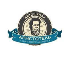 Частное предприятие Аристотель