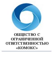 КОМОКС
