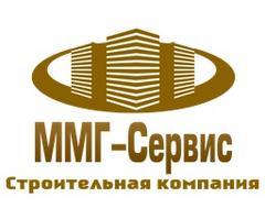 ММГ-Сервис