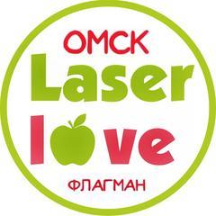 LaserLove (ООО Лазерлов)