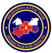 Территориальный Центр Медицины Катастроф