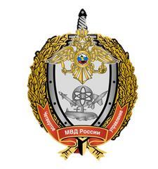 Четвертое управление МВД России
