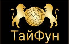 Карелин Савелий