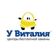 Амелин Виталий Викторович