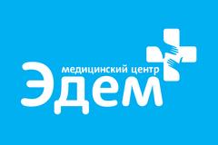 Медицинский центр Эдем