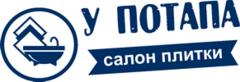 Потапенко А.Г