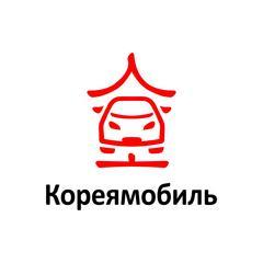 Кореямобиль (ИП Филимонов Алексей Валерьевич)