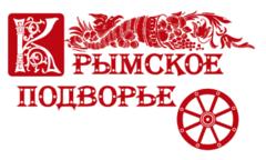 Крымское Подворье