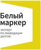 Банкротцентр