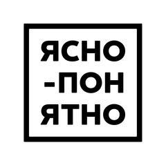 Калюжный Валентин Юрьевич