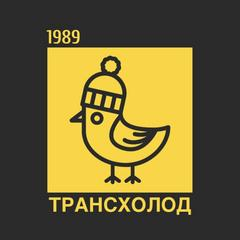 ФИРМА ТРАНСХОЛОД